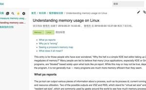 基於 Laravel 的開源文件管理系統 Wizard 1.0.8 釋出了