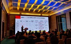 預計2023年中國雲端計算產業規模將超3000億元