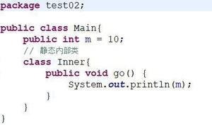 夯實Java基礎系列18:深入理解Java內部類及其實現原理