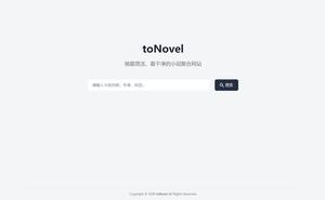 學習 Go 以來的第一個小專案 toNovel