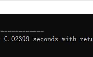 C語言 第一章 程式設計和C語言 例1.1 要求在螢幕上輸出 This is a C program.