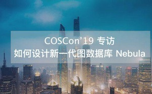 COSCon'19   如何設計新一代的圖資料庫 Nebula