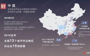 """疫情向下產業向上,中國電競產業變局之年如何""""二次崛起""""?"""