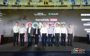 2019 GameDaily Connect全球遊戲開發者大會今在深開幕