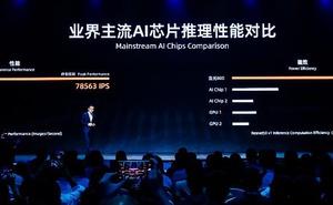 阿里巴巴釋出第一顆自研晶片,全球最強 AI 晶片含光 800