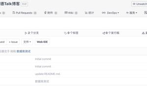 Docker+LNMP+Jenkins+ 碼雲實現 PHP 程式碼自動化部署