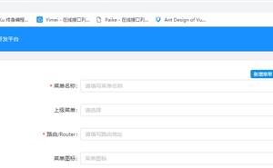 記錄一次開發中遇到的問題:Vue 重新整理頁面後,頁面空白