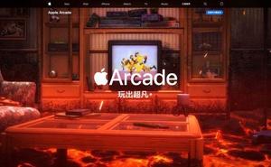 遊戲訂閱服務出現之後 付費下載開發商的未來會走向何方