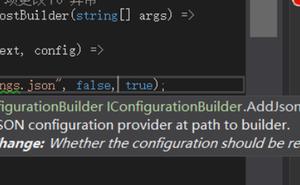 在.net core中使用配置檔案的幾個示例和方法