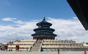 北京市假日辦:2019年北京中秋節假日旅遊工作報告