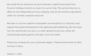 白金工作室宣佈獲得騰訊投資 獨立運營不受影響
