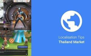 遊戲/應用出海本地化策略 :泰國市場篇