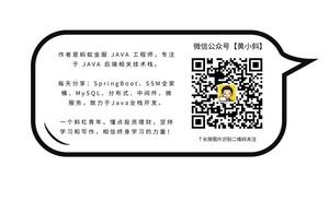SpringMVC原始碼分析2:SpringMVC設計理念與DispatcherServlet