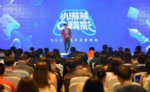 2019年QQ小遊戲開發者峰會舉行,多項措施助力開發者成長