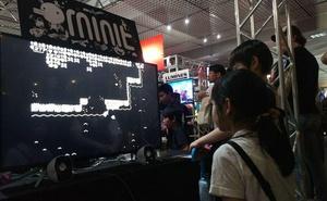 上車走人!中國獨立遊戲團前往11區參展6月日本最大獨立遊戲活動BitSummit