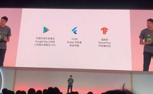 2019谷歌開發者大會首日看點:Google Play的新變化