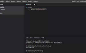 VS Code寫Python的一些小技巧
